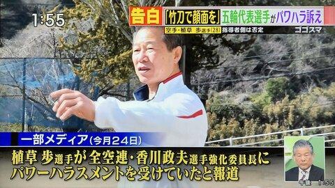 香川政夫の画像 p1_17