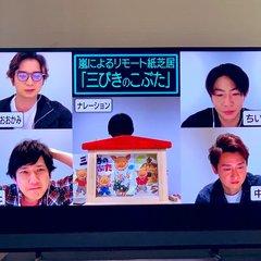 Youtube 嵐 紙芝居 山田裕貴、『100日間生きたワニ』オリジナルキャラクターのカエルに!...