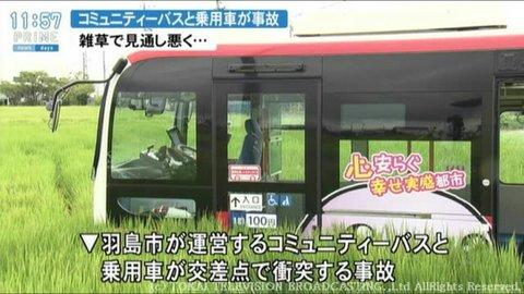 事故】コミュニティーバスと乗用...