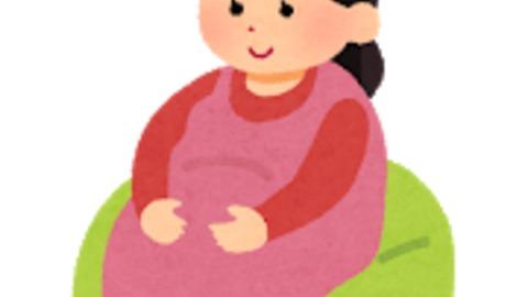 【増額】『妊婦加算』…