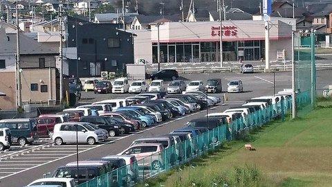 【火事】八戸市大字田…