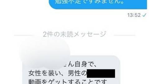 横浜 ベイスターズ ホモビデオ