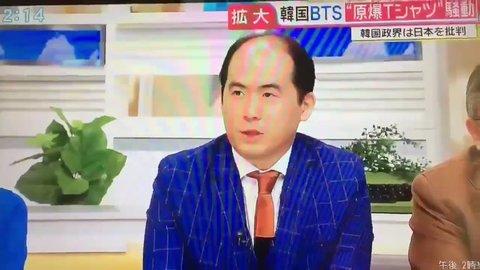コメンテーター グッディ