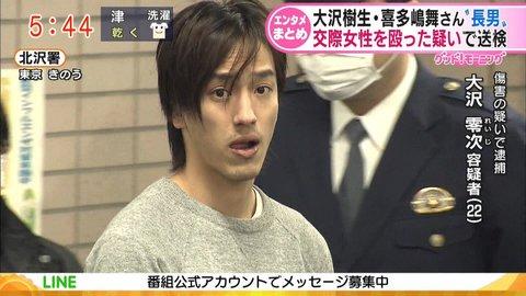 【大沢樹生】女性に暴行し逮捕された大沢零次容疑者、大沢樹生にそっくりと話題に  まとめダネ!