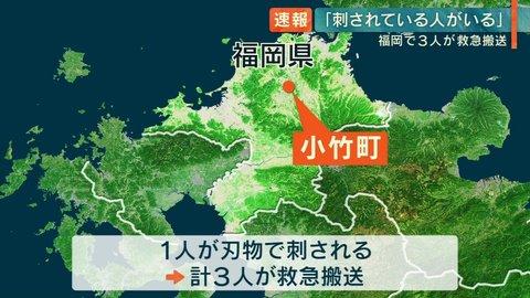 【逮捕】福岡県鞍手郡小竹町の殺人事件 80歳の父親の松隈利夫 ...