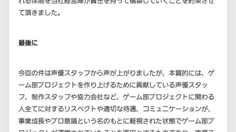 【活動継続】ゲーム部…