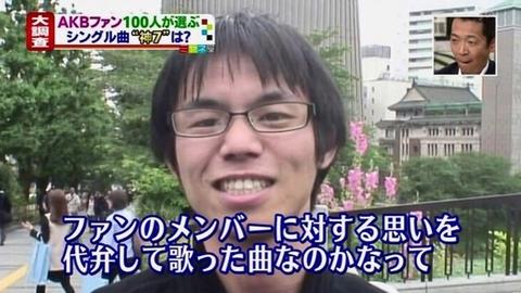 公開大捜索 和田竜人…