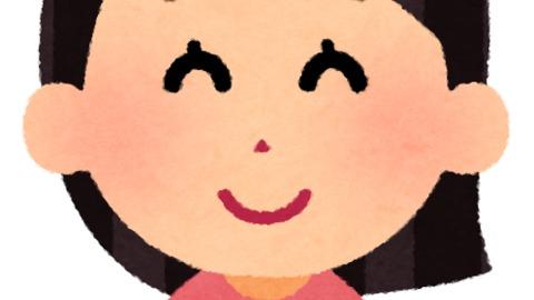福田 美姫
