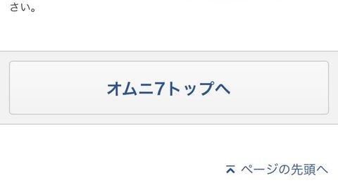 【セブンイレブンアプ…