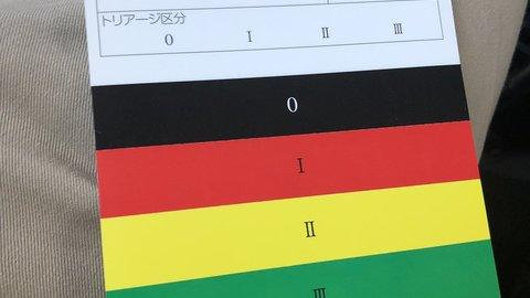 【トリアージ】C96…