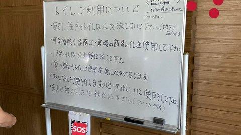 【台風19号】武蔵小…