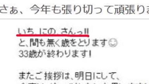 ニノ結婚 伊藤綾子の…