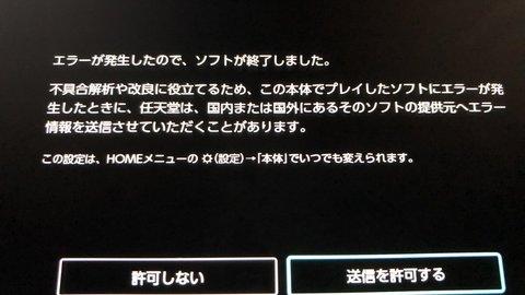 ポケモン剣盾 オート…