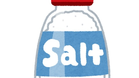 【魚拓】「塩は塩化ナ…