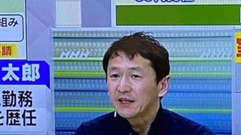 【ミヤネ屋】岩田健太…