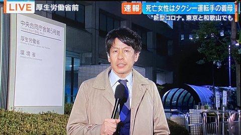 【速報】新型肺炎 国…