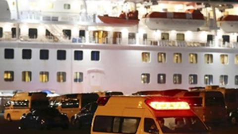 クルーズ船内に入った…