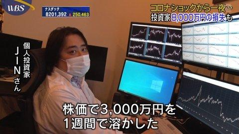 彼女 俺的ゲーム速報 jin オレ的ゲーム速報の管理人!FX投資部的ゲーム速報JIN FX投資部として、YouTuberとして活躍!?年齢、収入色々調べて見た!