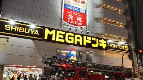 【火事】渋谷ドンキ前…