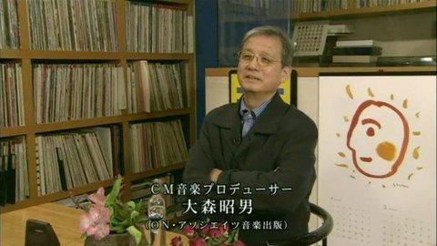 【訃報】CM音楽プロ…