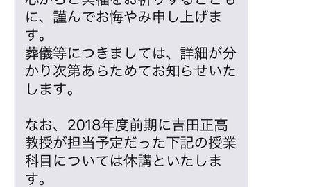 【訃報】コンテンツ文…