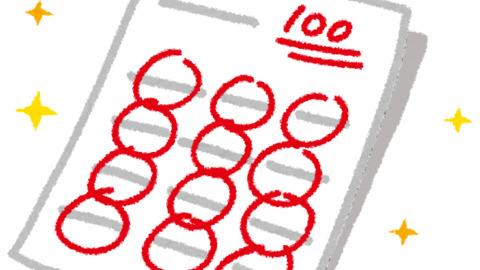 ビル 管理 試験 解答 速報 2020