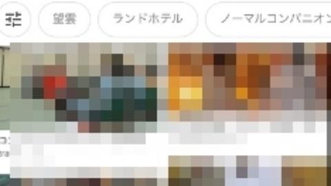 コンパニオン 草津
