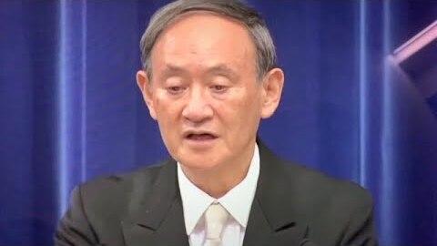緊急事態宣言 菅総理…