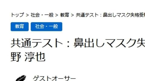 【本名】ピーチ機マス…