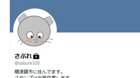 【悲報】三井住友銀行…