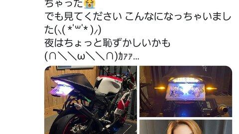 【悲報】有名バイク乗…