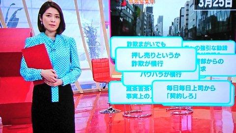 【クローズアップ現代…