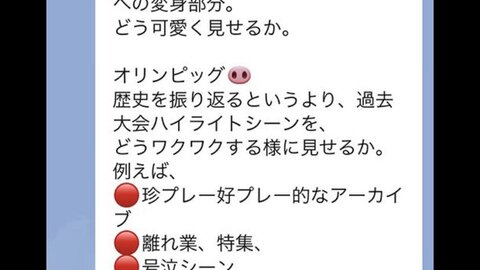 【炎上】佐々木宏氏 …