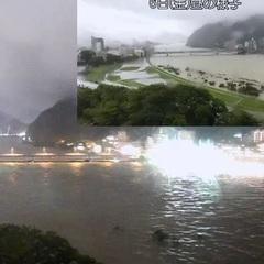 ライブカメラ】長良川が氾濫水位...