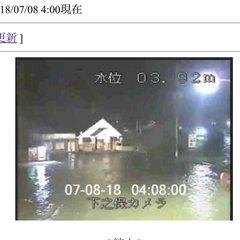 氾濫】岐阜県関市上之保 津保川...
