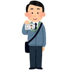 【屑】NHK職員が訪…