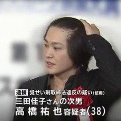 髪の毛の少ない芸能人 126 YouTube動画>1本 ->画像>201枚