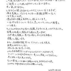 活動 メンバー キンプリ 休止