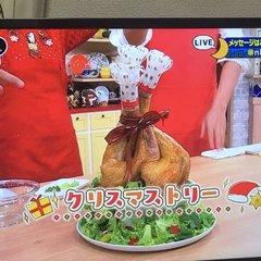 【クリスマストリー】平野レミ、「きょうの料理」でチキンを ...