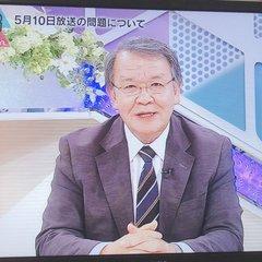 で若一光司氏とともに性別確認ロケの放送問題について謝罪放送