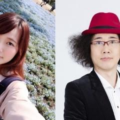 結婚】高倉有加さんと利根健太朗(トネケン)さんが結婚 声優二人の ...