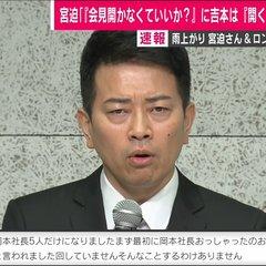 吉本 興業 の 岡本 社長