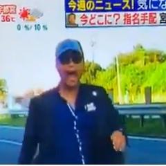 文夫 あおり 運転 宮崎
