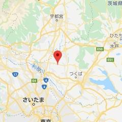 茨城 県 八千代 町 事件