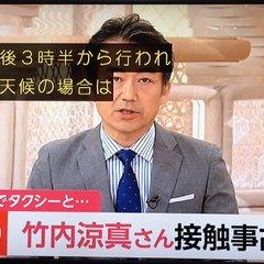竹内 涼 真 仮面 ライダー