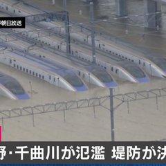 北陸 新幹線 水没