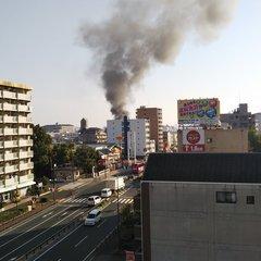 速報 尼崎 火事
