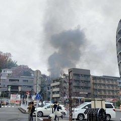 火事 鶴川