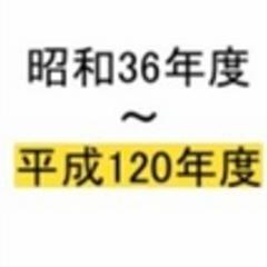 平成 35 年は令和何年