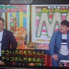 関西 番組 バナナサンド